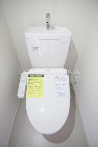 【トイレ】グレイス高野Ⅱ