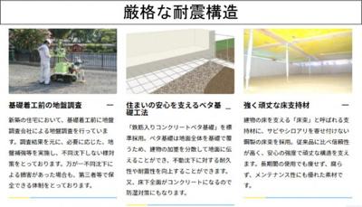 宝塚市末成町5期 新築一戸建て 2区画分譲