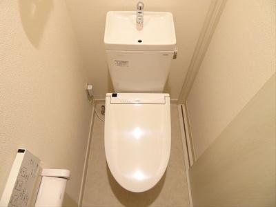 【トイレ】サンヒルズ松原