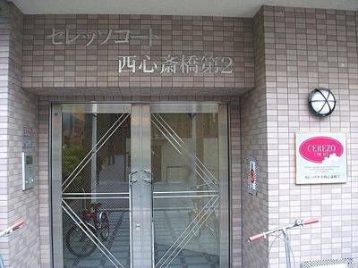 【エントランス】セレッソコート西心斎橋第2