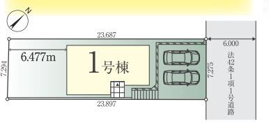 【区画図】【仲介手数料無料!】町田市鶴川4丁目 新築戸建て