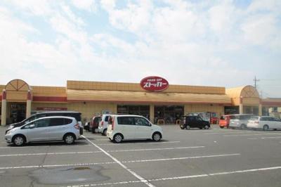 ストッカーが最寄のスーパーです!