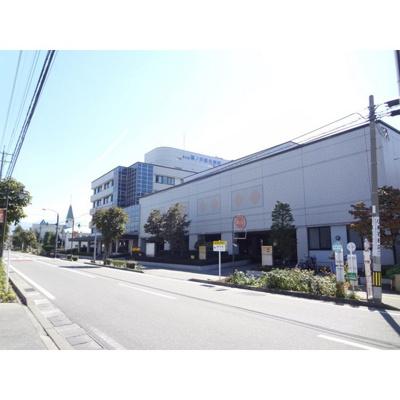 病院「JA長野厚生連南長野医療センターまで1058m」