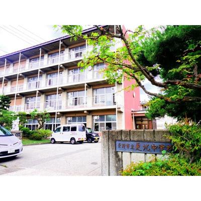 中学校「長野市立東北中学校まで1221m」