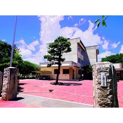 小学校「長野市立通明小学校まで1007m」