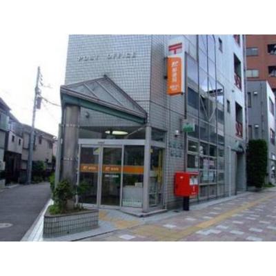 郵便局「滝野川六郵便局まで377m」