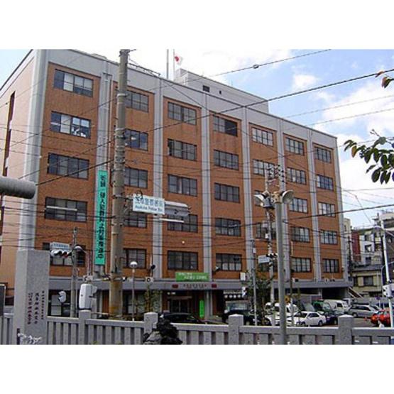 警察署・交番「浅草警察署まで289m」浅草警察署