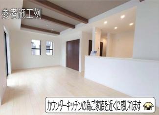 【内観:施工例】枚方市長尾台1丁目
