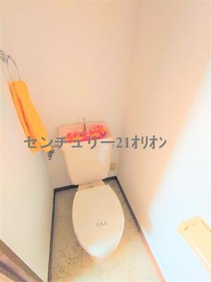 【トイレ】リゲルマホロバ