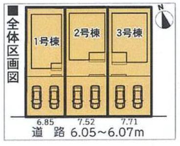 【区画図】知多市にしの台第2 全3棟 1号棟<仲介手数料無料>左布里小・中部中 新築一戸建て