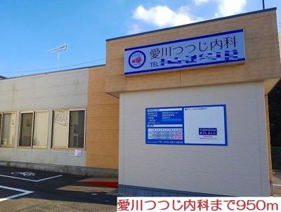 愛川つつじ内科まで950m