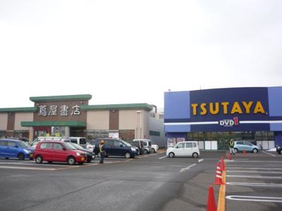 TSUTAYA上越インター店まで610m