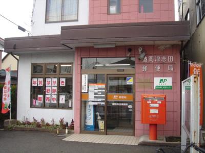 盛岡津志田郵便局まで1,065m