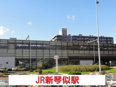 JR新琴似駅まで1900m