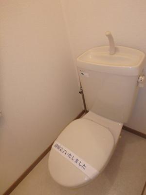 【トイレ】サン・ドミールA棟