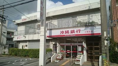 沖縄銀行 小禄支店まで2200m