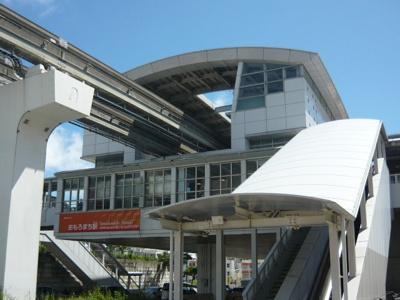 沖縄都市モノレールおもろまろまで400m