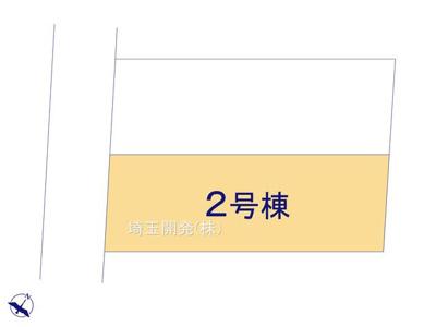 【区画図】新築分譲住宅 狭山市水野第30 全2棟(2号棟)