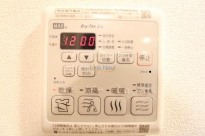 【設備】PHOENIX新大阪