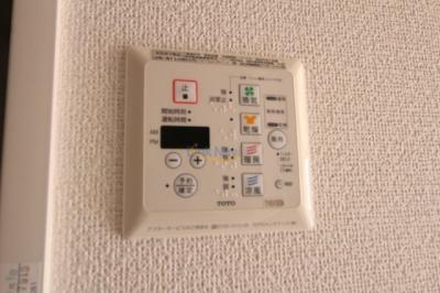 【浴室】プレミアムコート天神橋