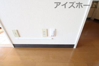 【設備】MK平安
