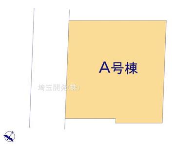 【区画図】新築戸建 狭山市水野22期 全1棟