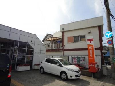 岸和田三田郵便局まで166m