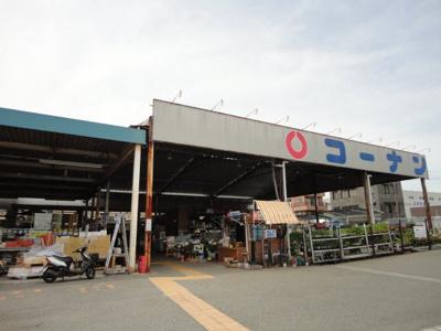 ホームセンターコーナン岸和田三田店まで860m