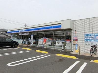 ローソン 大垣三塚町店まで600m