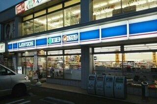 ローソン松伏町松伏店まで650m