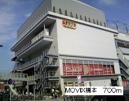 MOVIX橋本まで700m