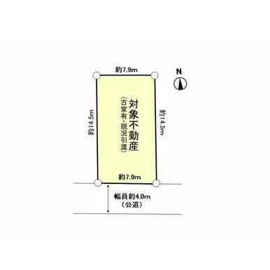 【土地図】座間市入谷東4丁目 売地