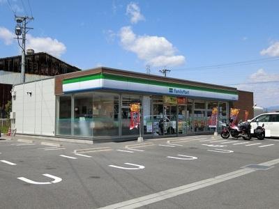 ファミリーマート 大垣坂下町店まで84m