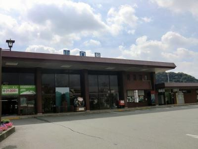 JR山口線 山口駅まで2000m
