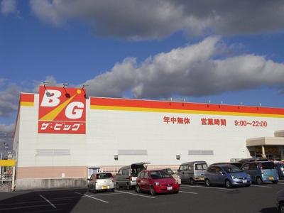 スーパー・ザ・ビッグまで1300m