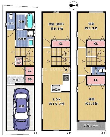 【3LDK+車庫】全居室、十分な収納完備です♪