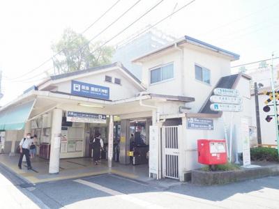 阪急「服部天神駅」
