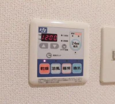 【設備】アーバンライフⅡ