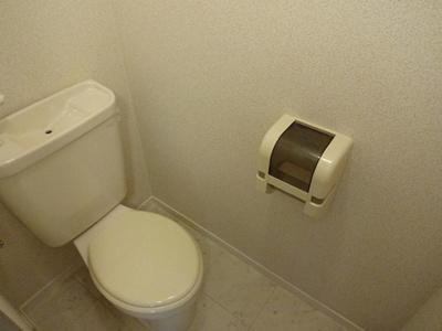 【トイレ】グリーンハウス向山