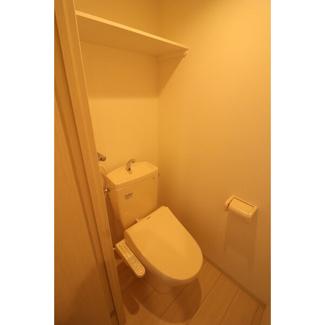 【トイレ】【仲介手数料無料】マルベリー