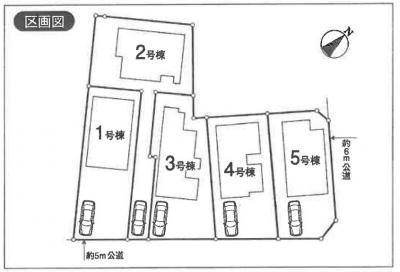 【区画図】東村山市恩多町1丁目 全5棟 5号棟