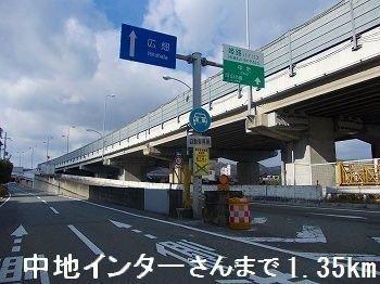 姫路バイパス中地インターさんまで1350m