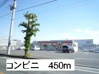 サンクスまで450m