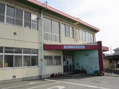 横須賀保育園まで1000m