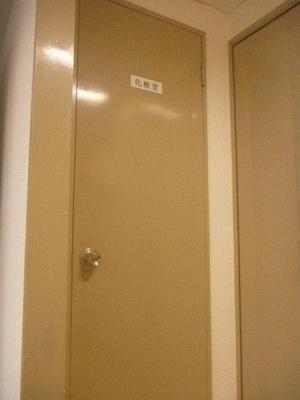 【トイレ】川崎駅徒歩5分 2階貸事務所