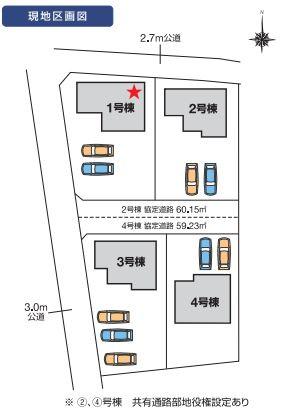 2号棟 カースペース2台以上可能です。お近くの完成物件をご案内いたします♪住ムパルまでお電話下さい!