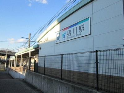 名鉄 男川駅まで2000m