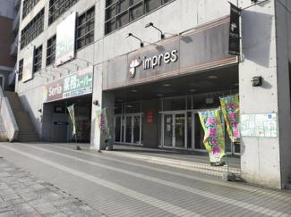 棟内併設施設:スーパー・100均・TSUTAYAなど