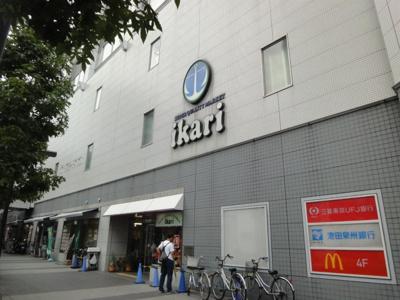 いかりスーパーマーケット阪急伊丹店まで1,097m
