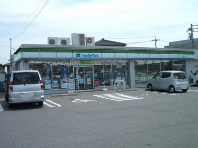 ファミリーマート西尾徳永店まで350m